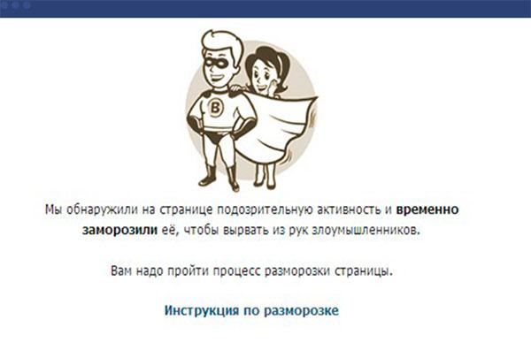 nakrutit' podpischikov_3