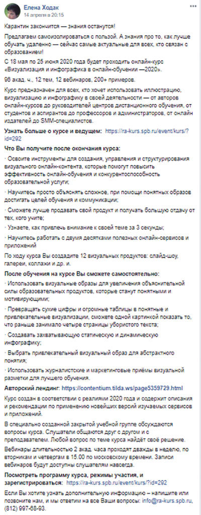 post v fejsbuke_11
