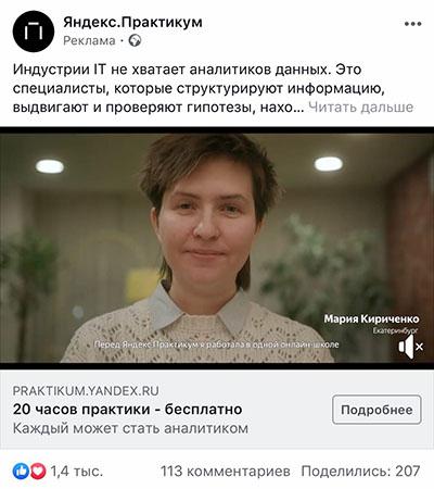 post v fejsbuke_12