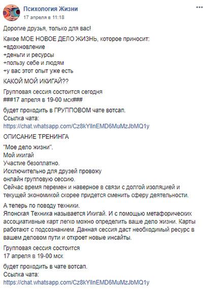 post v fejsbuke_14