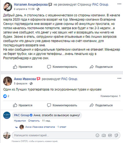 post v fejsbuke_4