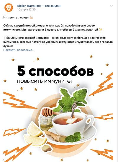 smm agentstvo_10
