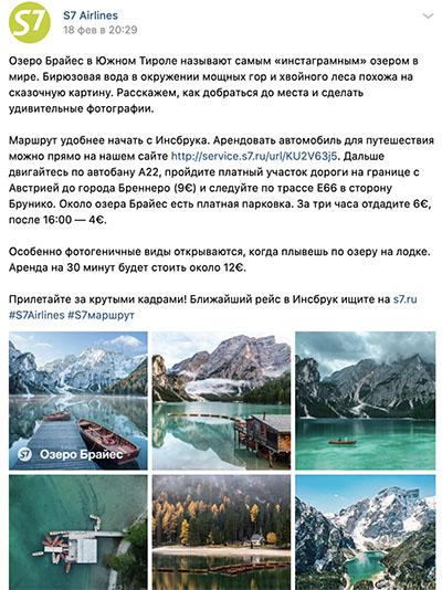 smm agentstvo_6