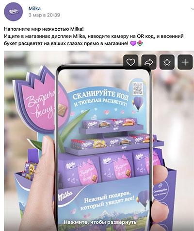 smm agentstvo_9