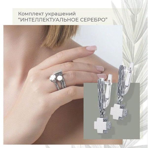 yuvelirnye ukrasheniya_5