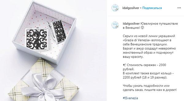 yuvelirnye ukrasheniya_8