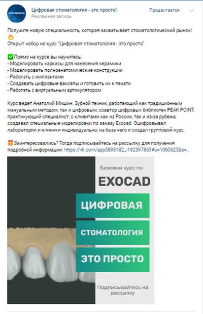 kurs prodvizhenie_11