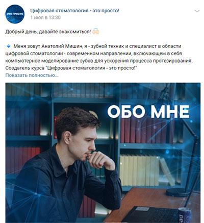 kurs prodvizhenie_17