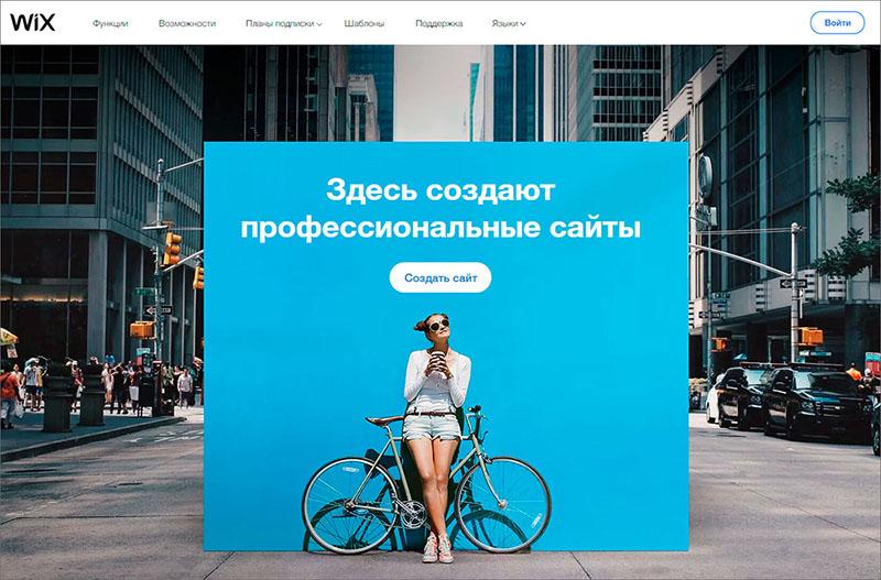 konstruktor sajtov_1