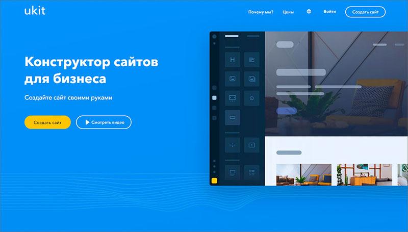 konstruktor sajtov_2