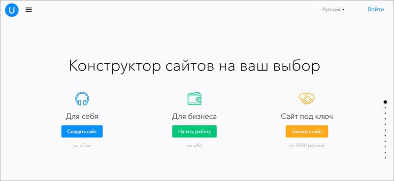 konstruktor sajtov_3