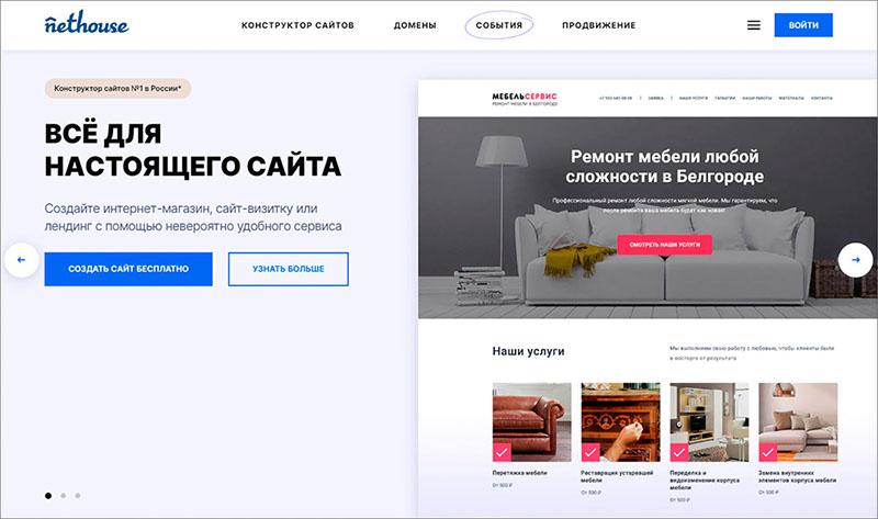 konstruktor sajtov_4