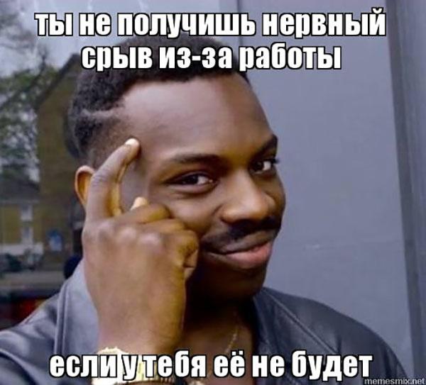vygoranie_3