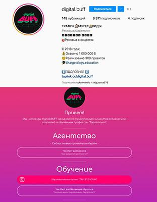 Mul'tissylka v Instagram_2