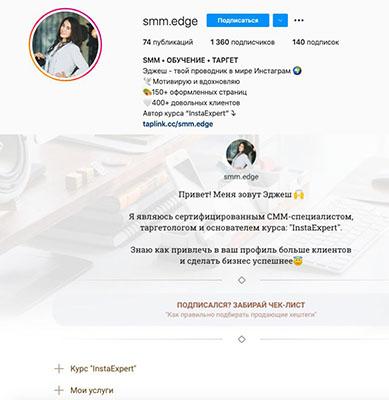 Mul'tissylka v Instagram_5