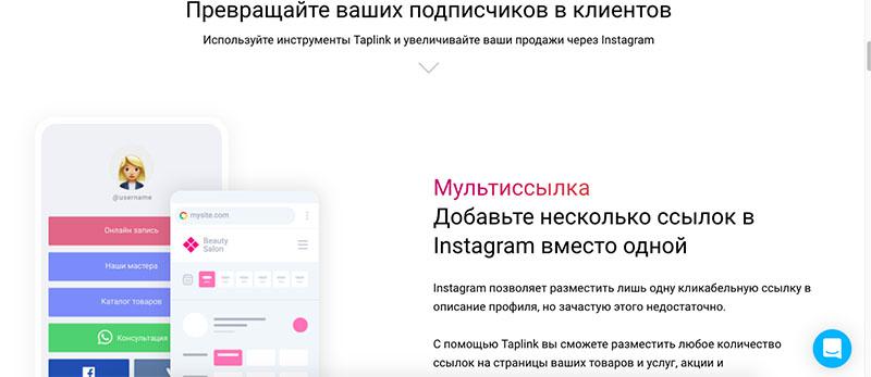Mul'tissylka v Instagram_9
