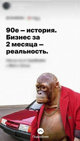 maket dlya targeta_10