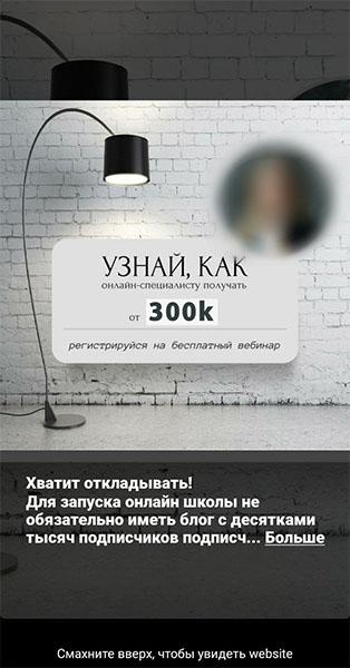 maket dlya targeta_13