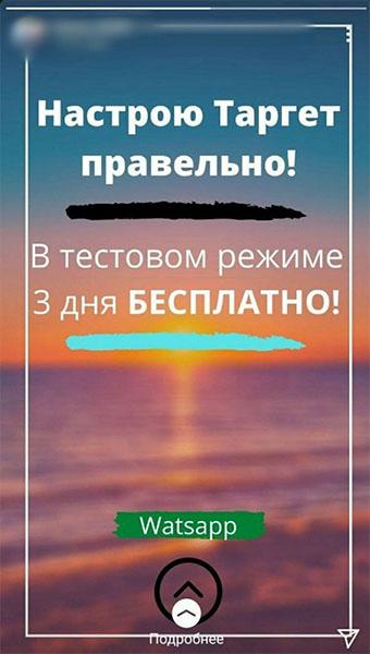 maket dlya targeta_2