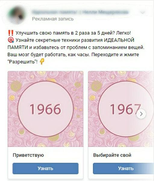 maket dlya targeta_3