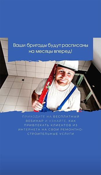 maket dlya targeta_4