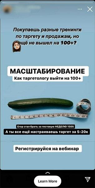 maket dlya targeta_7