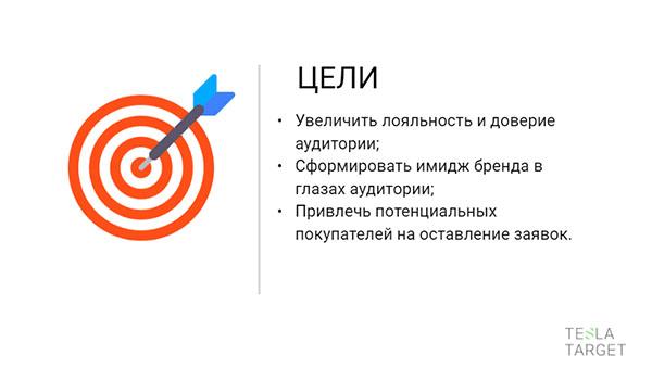 statistika socsetej_5