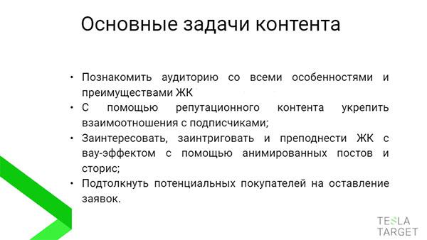 statistika socsetej_6