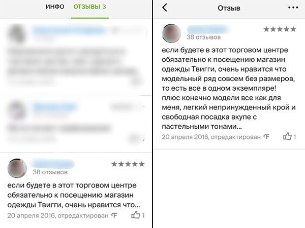 besplatnoe prodvizhenie_1