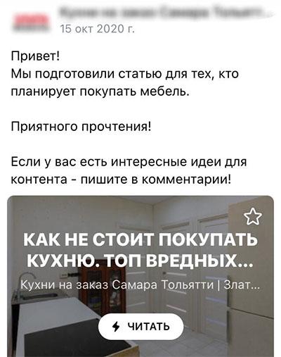 besplatnoe prodvizhenie_12