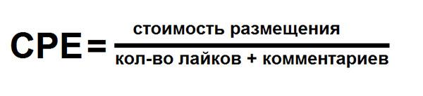 besplatnoe prodvizhenie_3