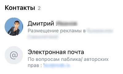 besplatnoe prodvizhenie_8