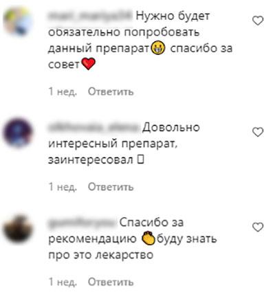 besplatnoe prodvizhenie_9