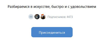 reklama targetirovannyj_1