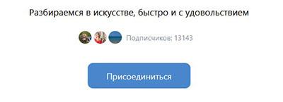 reklama targetirovannyj_2