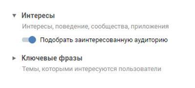 reklama targetirovannyj_4