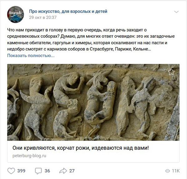 reklama targetirovannyj_6