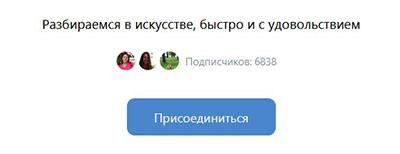 reklama targetirovannyj_7