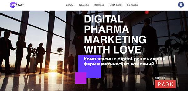marketing_3